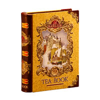 Basilur Tea Book Volume II Loose Leaf 100 gm Caddy