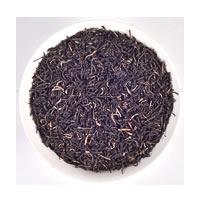 Nargis Golden Tip Citrusy Assam Black Orthodox Tea, Loose Leaf Blended 300 gm
