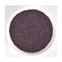 Nargis Premium Assam First Flush Organic CTC Black Tea, 100 gm