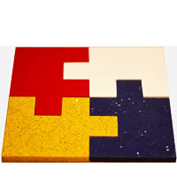 Amalgam Hand-crafted Puzzling Stone Coasters - set of 4