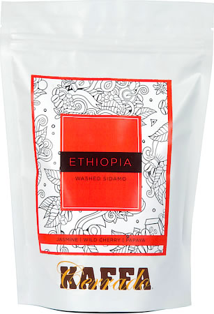 Kaffa Cerrado Ethiopia Washed Sidamo Coffee, Coarse Grind 250 gm